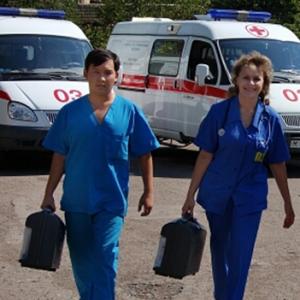 Всемирный день оказания первой помощи
