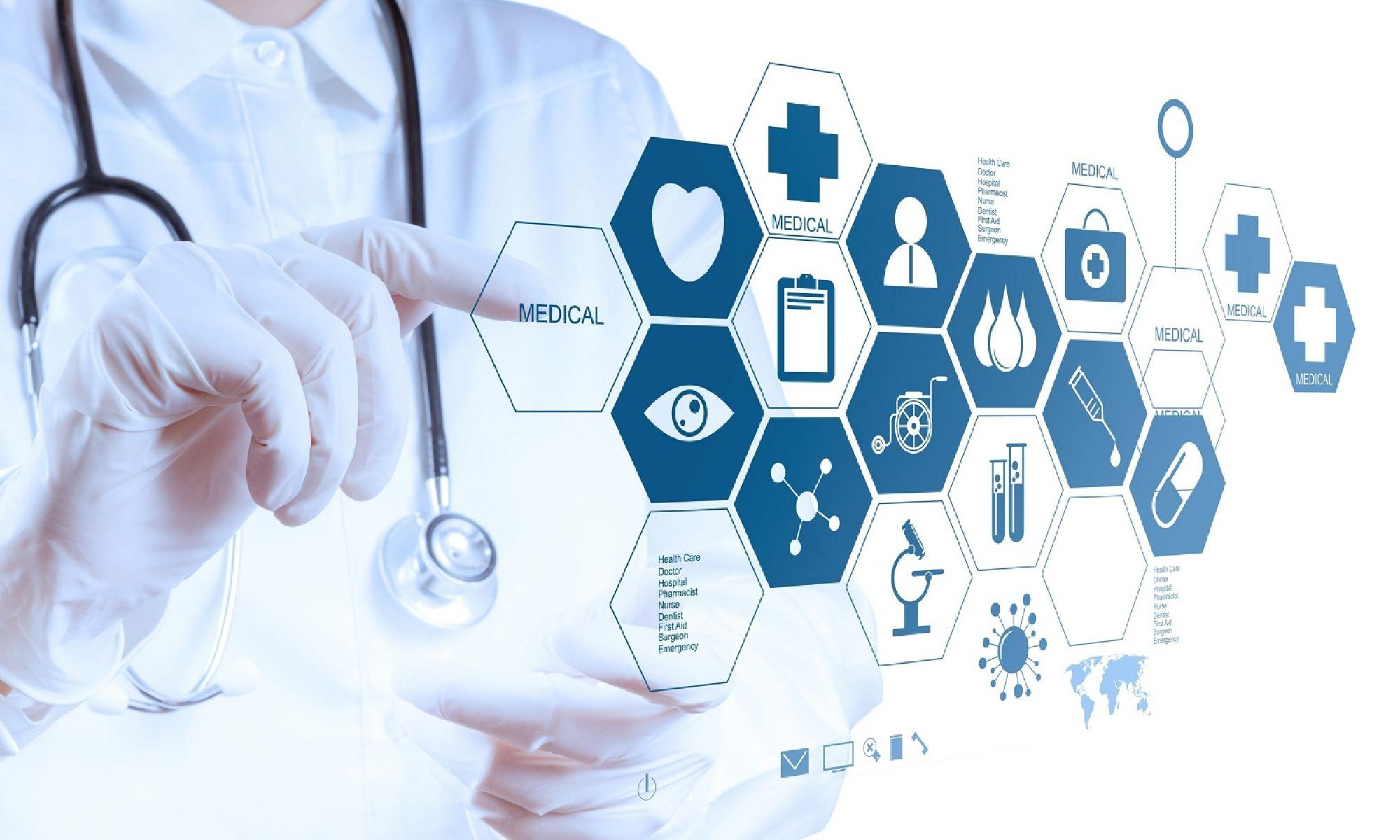 Электронная запись к врачу